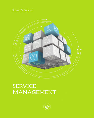 Home page - European Journal of Service Management - Wydawnictwo